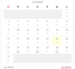 「MTS Simple Booking C」の予約カレンダー