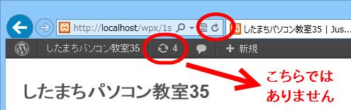 ブラウザの「更新」ボタン