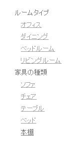 カスタム分類(ターム)の一覧表示