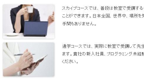 画像と文章を並べる