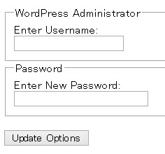 WordPressのパスワードリセットツール