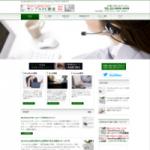 WordPressサンプル(PC教室)