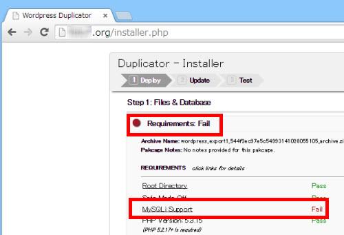 MySQLiライブラリがサポートされていないため移行を実行できない