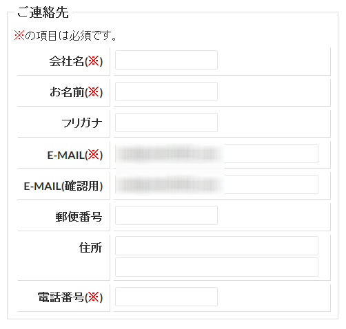 MTS Simple Booking Cの予約フォームの項目(初期設定)
