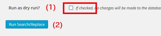 URLの置き換えを実行