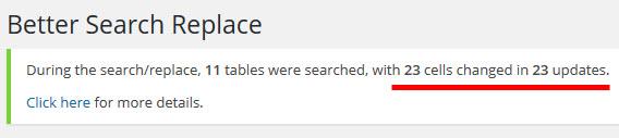 URL置き換えの実行結果