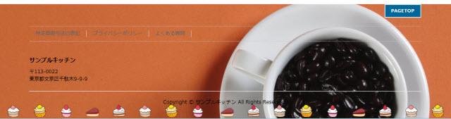 NEATのフッターに背景画像を表示する