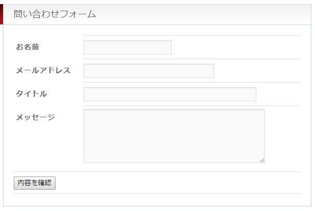 Google Chromeでは問題なく表示される