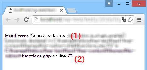 functions.phpを子テーマにコピーしてエラーが発生!