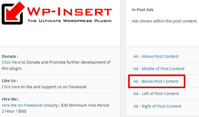 コンテンツ下に広告を挿入するメニューを開く