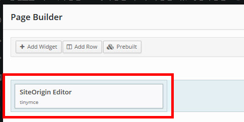 「SiteOrigin Editor」が追加される