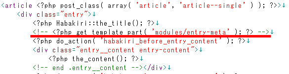 HTMLコメントではうまくいかないので注意
