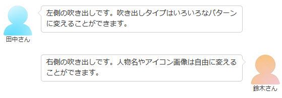 "「type=""std""」のイメージ"