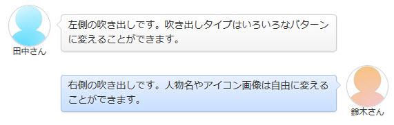"""「type=""""fb""""」の場合"""