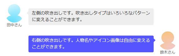 "「type=""fb-flat""」のイメージ"