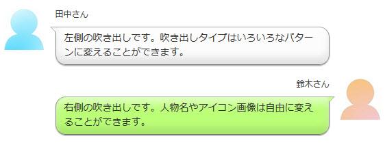 "「type=""ln""」のイメージ"
