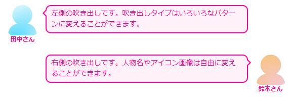 "「type=""pink""」のイメージ"