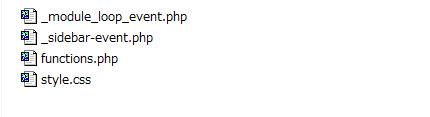 子テーマのファイル構成