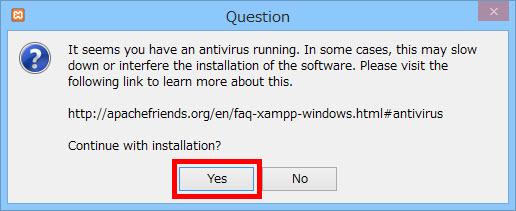 アンチウイルスソフトに関する警告を確認