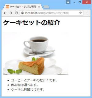 簡単なホームページ