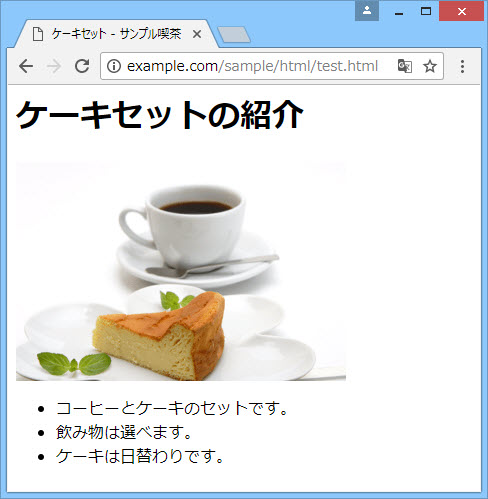作りたいホームページの例