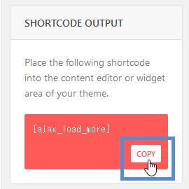 「Copy」ボタンをクリック