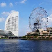 横浜のみなさん、良いドメインが空いてますよ!