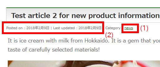 カテゴリー名が日本語になる
