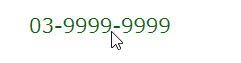 電話番号リンクが機能しなくなる