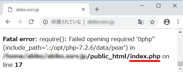エラーの原因はindex.php