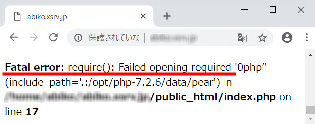 「Fatal error: require(): Failed opening required」が発生!