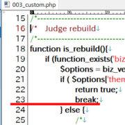「Fatal error: 'break' not in the 'loop' or 'switch' context」と表示されるとき
