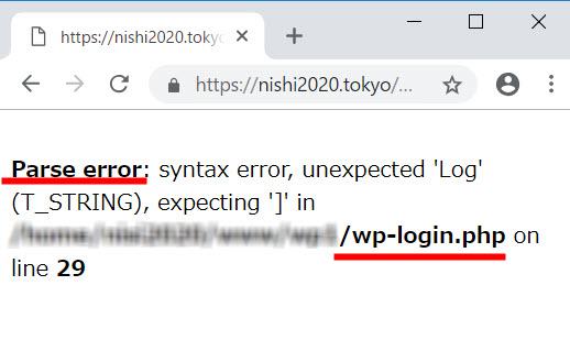 修正していない ファイルでParse error、それは改ざんかも?
