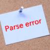parse errorとは