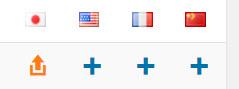 翻訳対象言語の「+」をクリックする