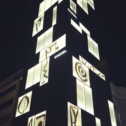 シャネルの黒いビル