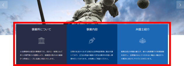 TCD(LAW)デモサイト