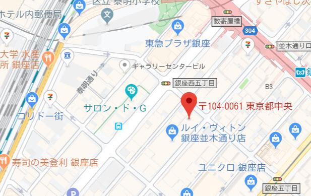 目的の住所をGoogleマップで開く