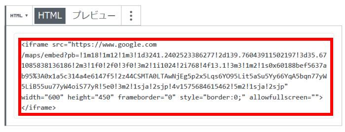 HTMLをコピーペーストするときに役立つカスタムHTML