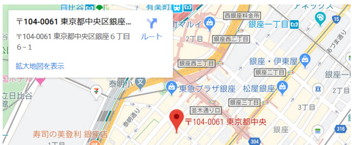 カスタムHTMLブロックでGoogleマップが表示される