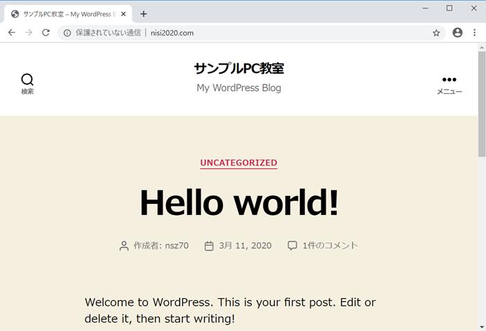 WordPressがインストール済み