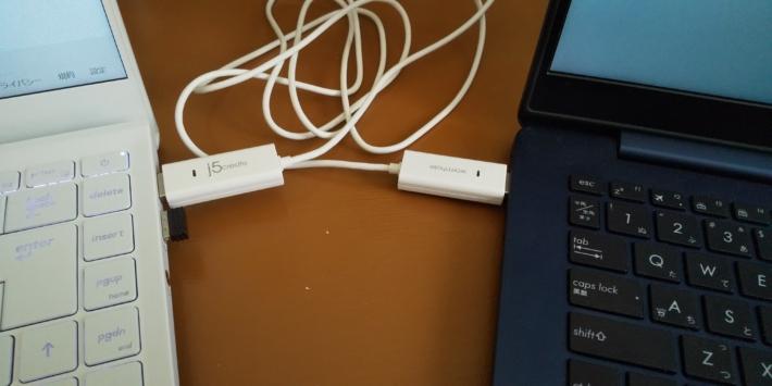 2台のパソコンをUSBで接続