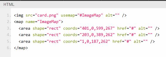 イメージマップのHTMLをコピー